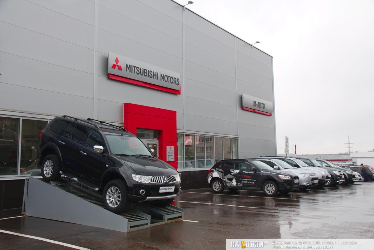 Проектирование автосалона Mitsubishi