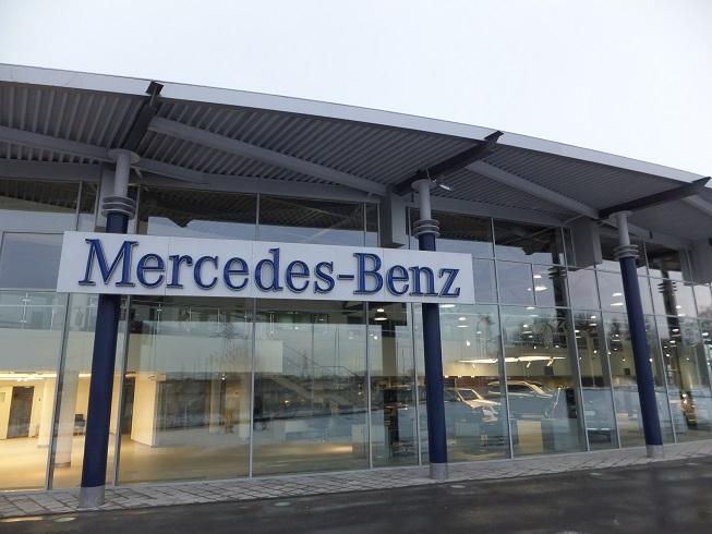 Проектирование автосалона Mercedes-Benz